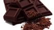 Рецепти с: Шоколад